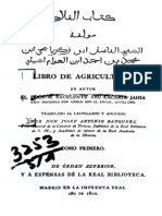 Libro de Agricultura - كتاب الفلاحة