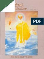 Guru.Nanak.Chamatkar.Volume.01.by.Bhai.Vir.Singh.(GurmatVeechar.com).pdf
