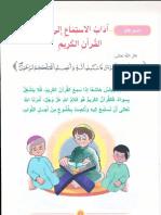 Islamic 2nd Grade