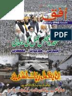 Monthly Ufuq Karachi November 2012