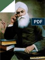 ਗੁਰਸ਼ਬਦ ਰਤਨਾਕਰ ਮਹਾਨ ਕੋਸ਼ - ਕਾਨ੍ਹ ਸਿੰਘ ਨਾਭਾ