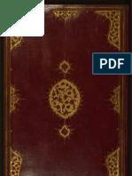 Qasidath Al Burda