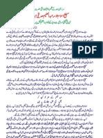 Muballig-E-Islam Allama Abdul Aleem Siddiqi Merthi