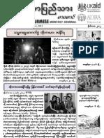 The Burmese Journal (November-2012)
