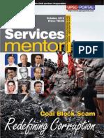 Civil Services Mentor October 2012 Www.upscportal.com.PDF
