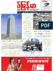 PMM 844 web