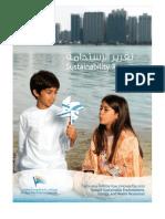 SustainabilityReport-ADWEA