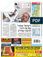 Israeli Who Duped US Rightwing - MAARIV - Back cover - Nov 4th 2012