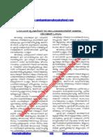 R.M PART 3.pdf