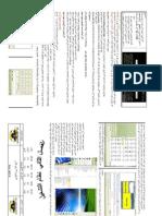 2Mellah hacene 2-2011-2012-الفصل الثاني2-1