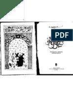 Shukurov_art of Medieval Iran