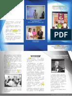 CV Of Maraimalai(Tamil)
