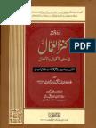 Kanz Ul Ummaal Vol 03 04
