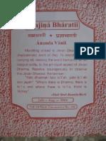 Prajina Bharatii - N.195