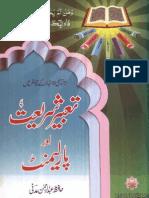 Tabeer E Shariat Aur Parliament