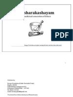 Aksharakashayam