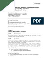 DTC agreement between Greece and Switzerland