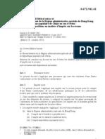DTC agreement between Hong Kong, China and Switzerland