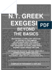 N.T. Greek Exegesis Beyond the Basics