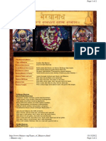 Types of Bhairava