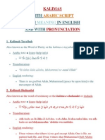 Kalimas in Arabic Script _ Meaning in English _ and Pronunciation