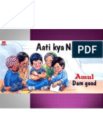 AMUL Ads