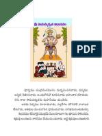 హను మంతుని భక్తుల కథలు - సోమదత్త కథ