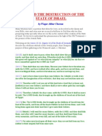 Bible and the Destruction of Israel