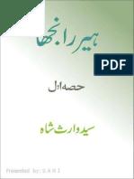 Heer Waris Shah Urdu Pdf