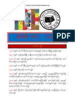 Tin Oo Biography of General Aung Sann