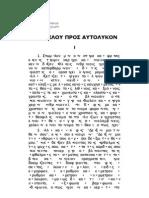PG Migne_006_Theophilus Antiochenus _ad Autolycum