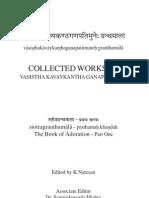 Vol 1, The Book of Adoration - Part 1 ( Stotragranthamala ),  by Kavyakantha Ganapati Muni