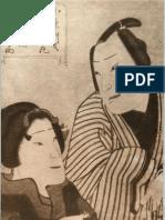 Японский за 4 месяца(Химия и жизнь 1977)