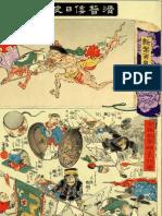 Kokkei Wanisshi-Ki (Comical Record of Japanese History)-- Utagawa Yoshiiku
