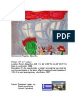 r5. ΝΗΠΙΑΓΩΓΕΙΟ ΡΟΜΙΡΙΟΥ ΖΑΚΥΝΘΟΥ