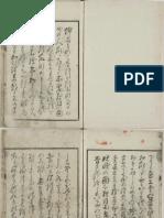 A Book of Yokai Woodcuts