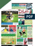 Elheddaf 15/10/2012