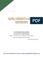 Guru Granth Sahib DarshanEng