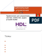 HDL-KNX-2012