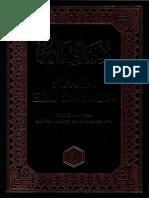 Sunen Ebu Davuda 3