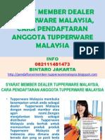 Syarat Member Dealer Tupperware Malaysia, Cara Pendaftaran Anggota Tupperware Malaysia