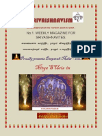 Deepavalimalar 2012.