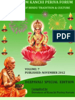 Kanchi Periva Forum - Deepavali Special Edition eBook
