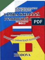 Limba Romana Pentru Straini Cu Baza Limba Rusa