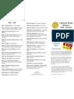 caldecott awards flyer 2012