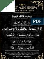 Aayat Ash Shifa