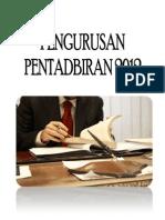 Perancangan Pentadbiran & Kurikulum, Hem Dan Kokurikulum