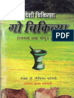 Go Chikitsa by Rajiv Dixit