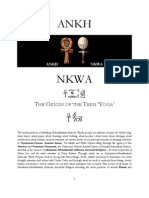 Ankh the Origin of the Term Yoga