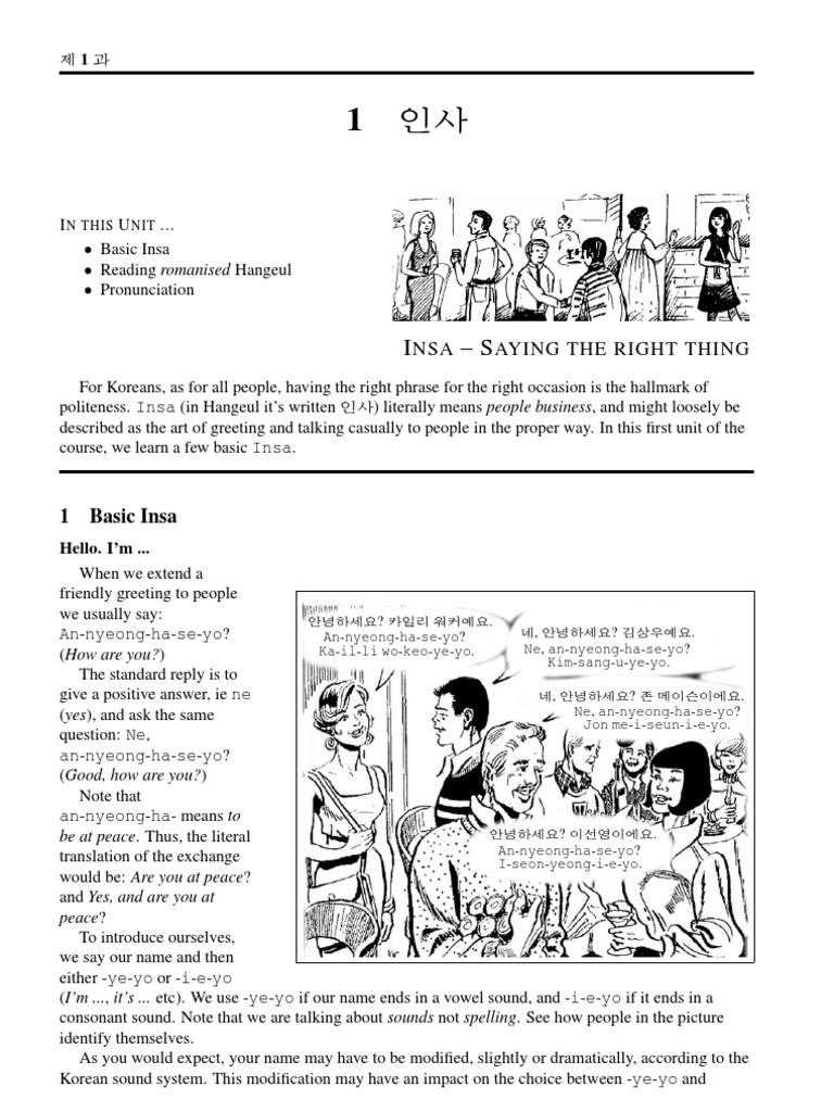 Korean colors worksheet | Language: Worksheets | Pinterest ...